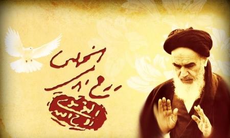 """""""رحلت حضرت امام خمینی(رحمه الله علیه)"""""""