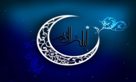 """""""شب های قدر"""""""