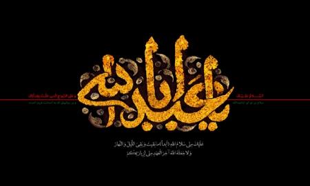 ایام سوگواری سید وسالار شهیدان اباعبدالله الحسین(ع)تسلیت باد.