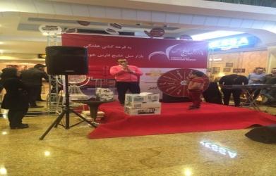 اولين قرعه كشي جشنواره بازار مبل خليج فارس
