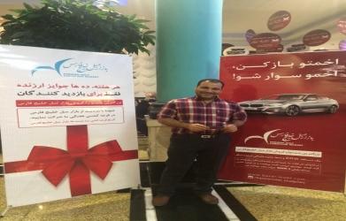 پنجمین قرعه کشی هفتگی جشنواره اخمو