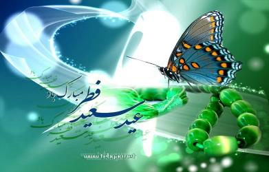 ساعات کاری در روز جهانی قدس و عید سعید فطر